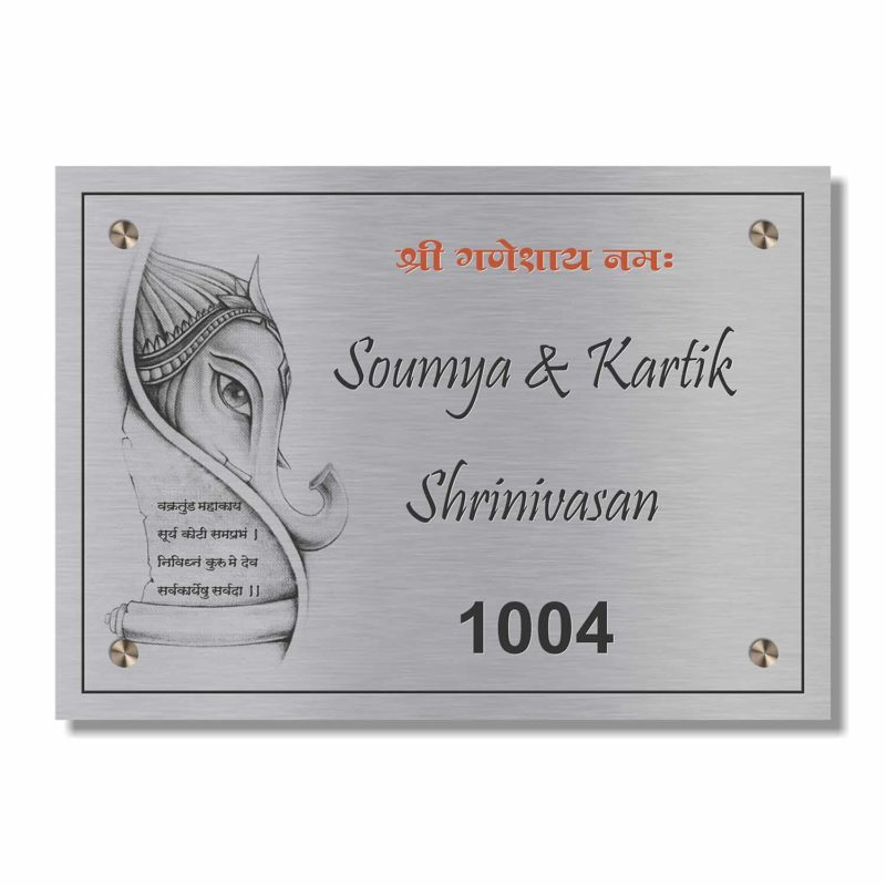 Buy Unique Custom Villa Name Plate Designs Online In India